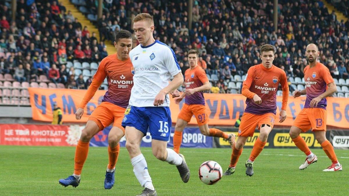 Динамо – Мариуполь: где смотреть онлайн матч 24 ноября 2019