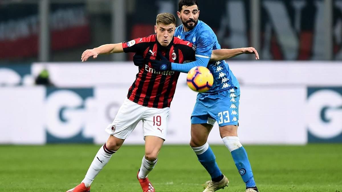 Мілан – Наполі: прогноз і ставки на матч 23.11.2019 – АПЛ