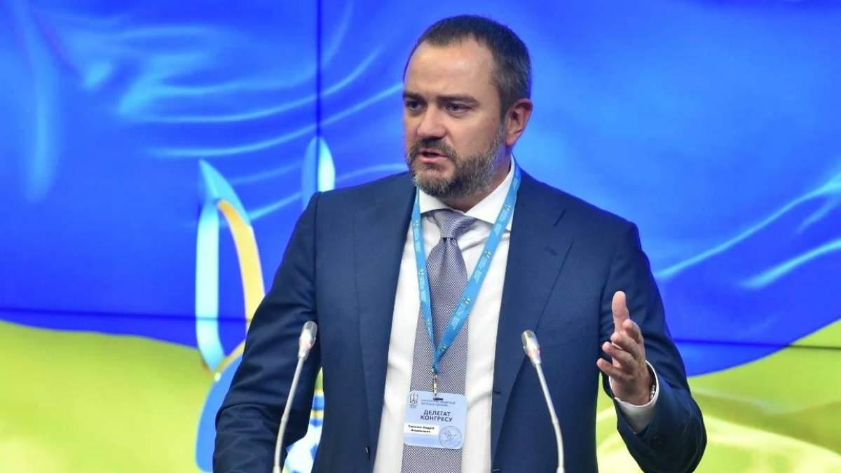 Против руководителя Украинской ассоциации футбола Павелко заведено пять уголовных дел