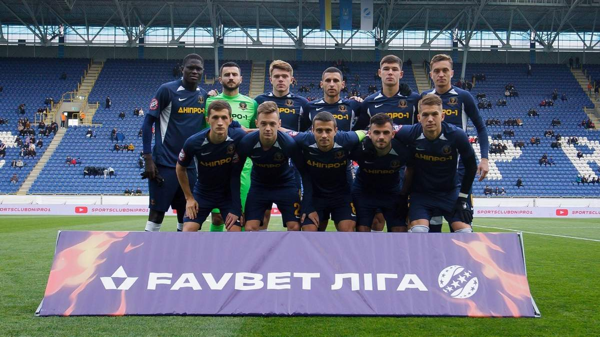 Дніпро-1 – Ворскла: дивитися онлайн матч 23.11.2019 – УПЛ