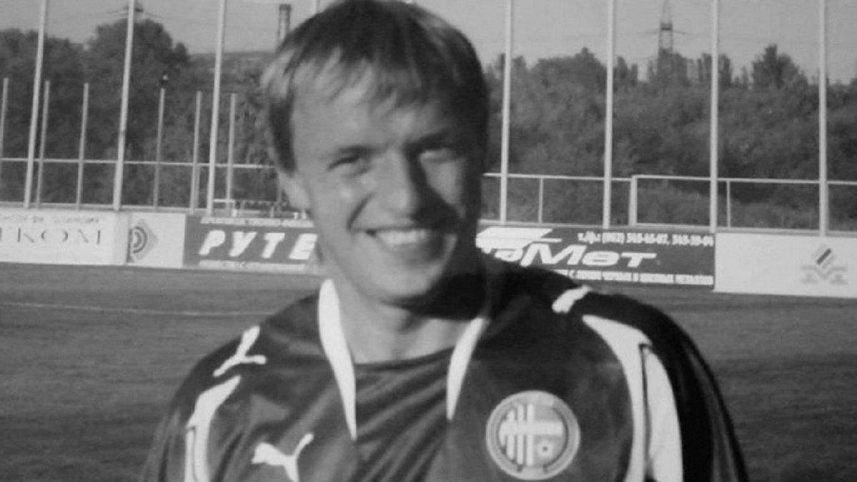 Помер Дмитро Логвінов