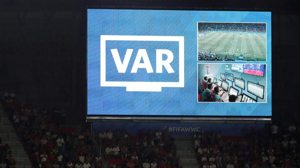 VAR в Украине: названы два стадиона, которые получат сертификаты