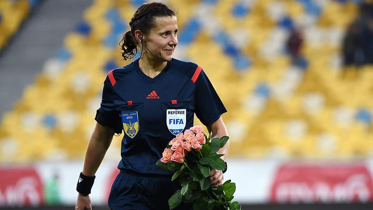 Українську арбітерку визнано однією з найкращих у світі