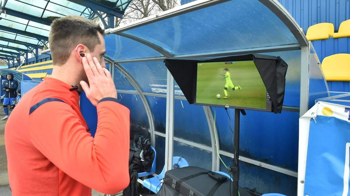 Представники ФІФА дали позитивні відгуки щодо впровадження VAR в Україні