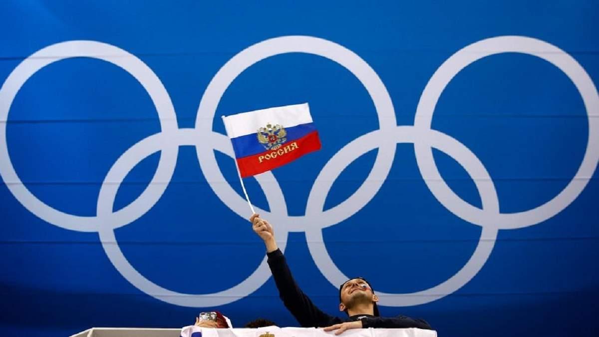 Росію можуть дискваліфікувати за допінг
