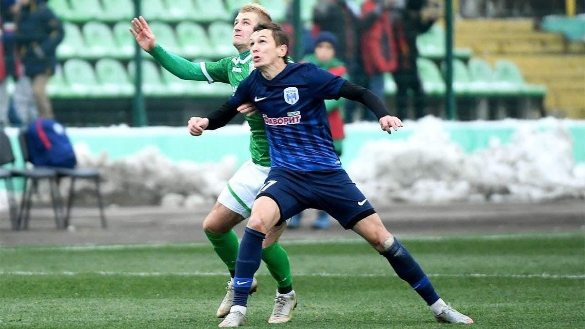 Карпати – Десна: дивитися онлайн матч 08.12.2019 – УПЛ