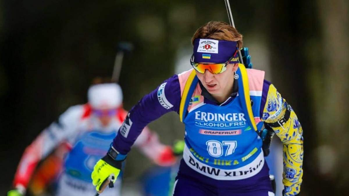 Пидгрушная возвращается в сборную Украины на гонку в Хохфильцене
