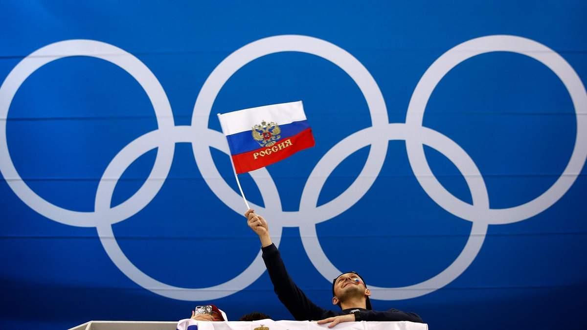 Росію на чотири роки відсторонили від Олімпіад та чемпіонатів світу