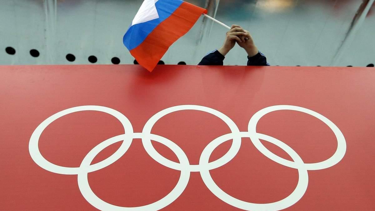 Росія подасть апеляцію на дискваліфікацію від WADA
