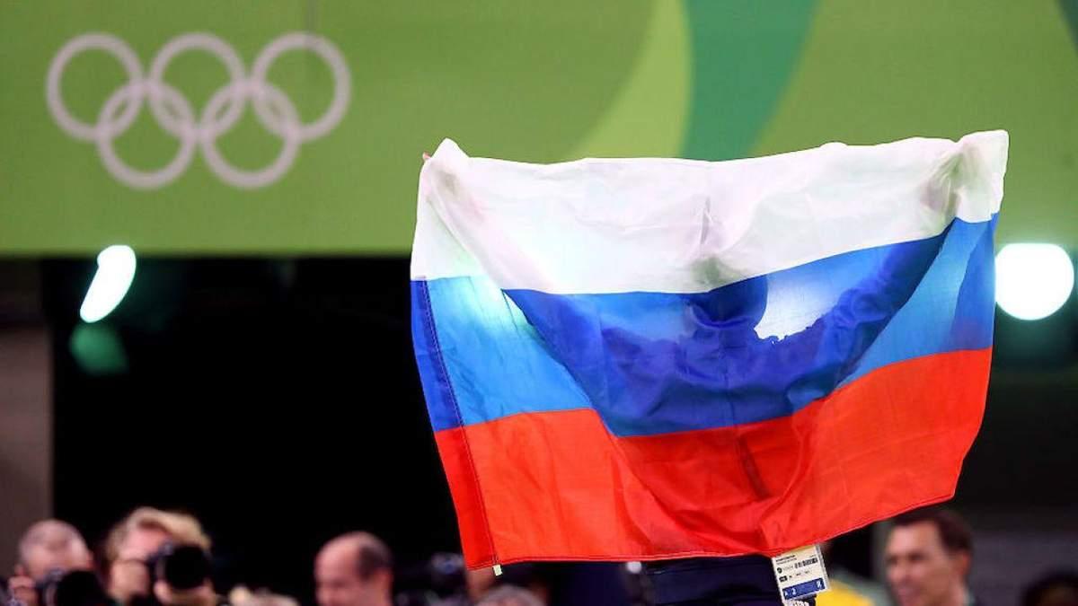 WADA відсторонила Росію від Олімпіади 2020 і чемпіонатів світу на 4 роки: що відомо