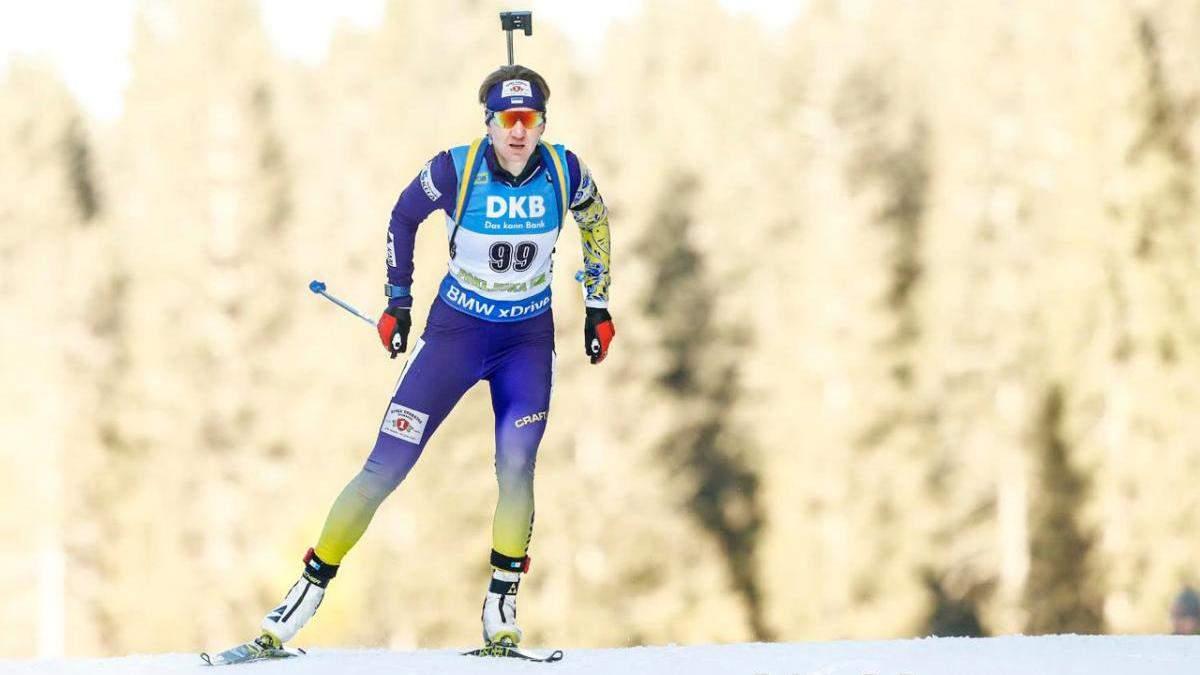 Україна отримала підсилення перед Кубком світу з біатлону в Австрії