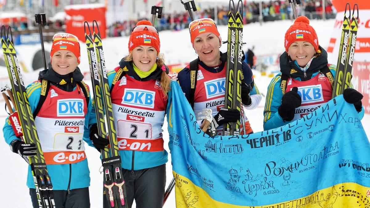 Украина выступит в эстафете Кубка мира золотым составом Сочи-2014