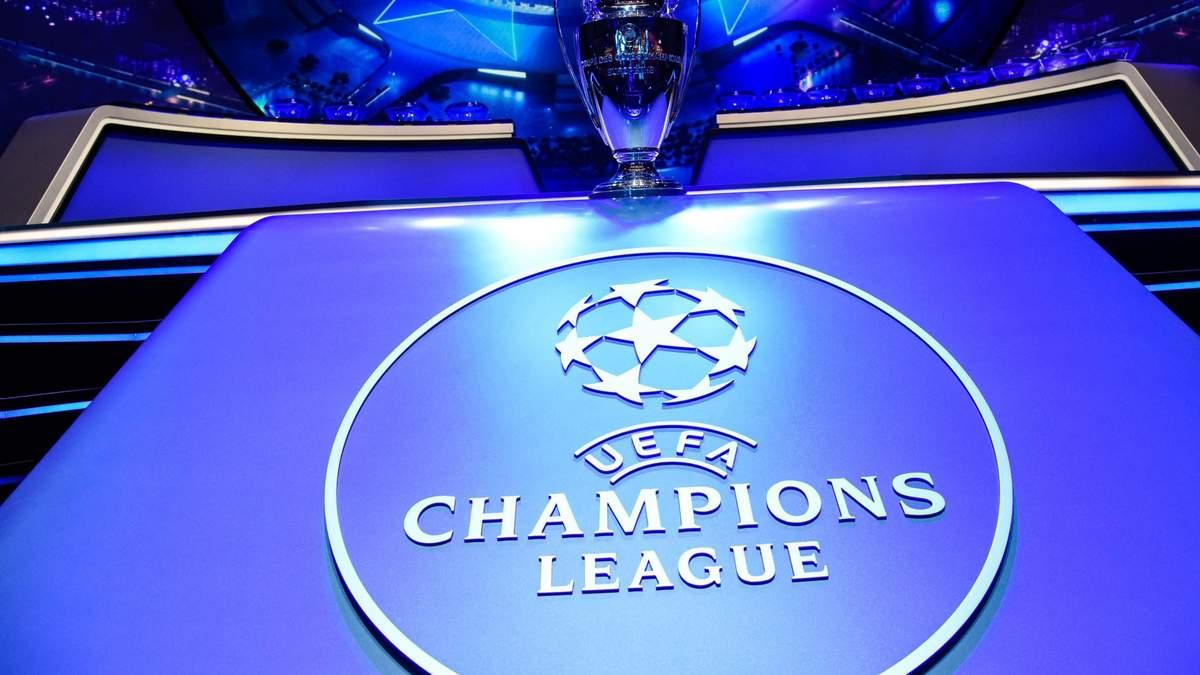 Жеребьевка 1/8 финала Лиги чемпионов: результат