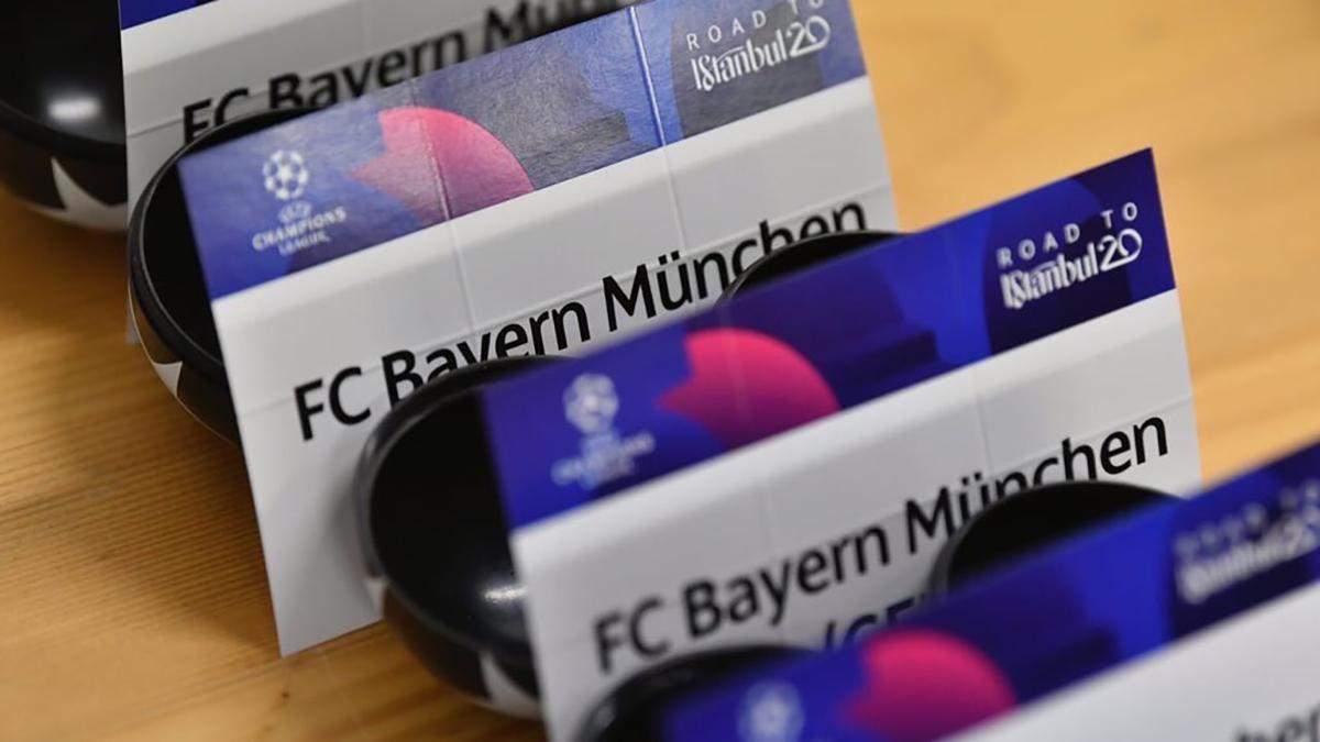 Лига чемпионов: календарь матчей 1/8 финала