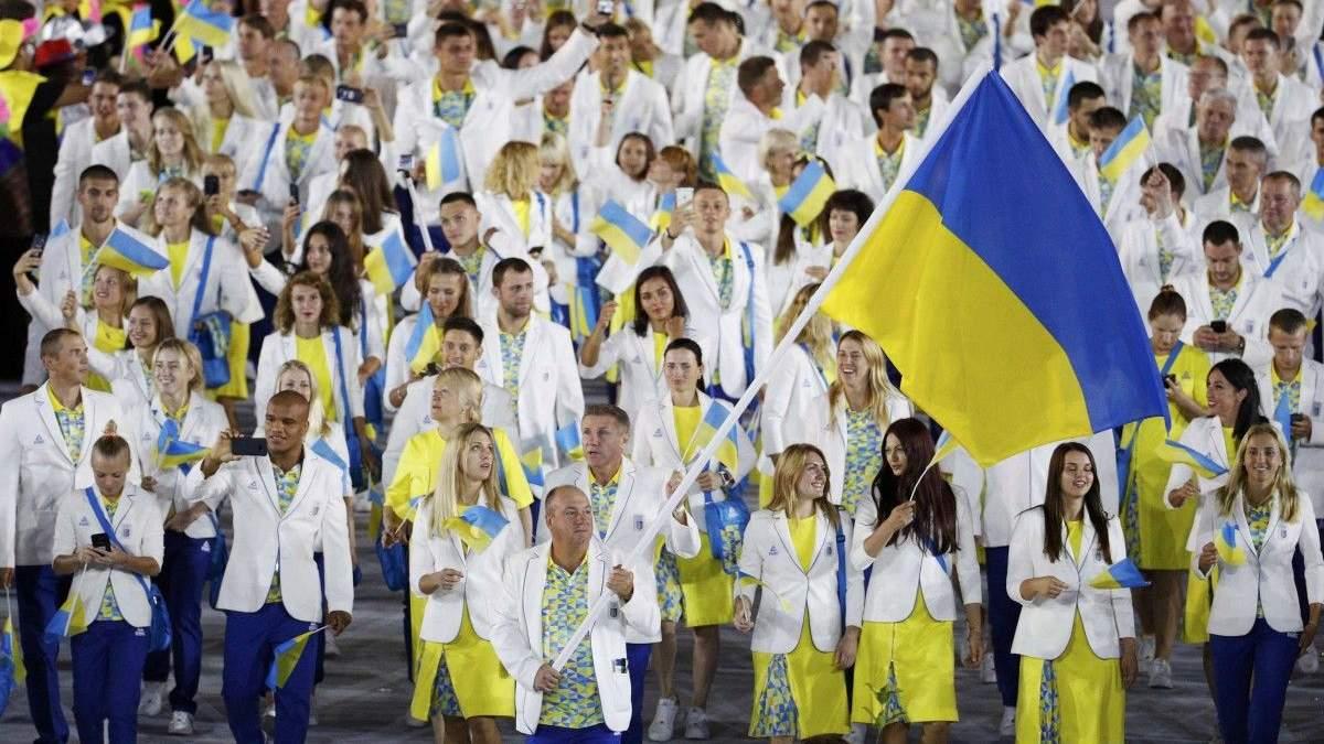 Фінансування спорту 2019, Україна – чому припинили