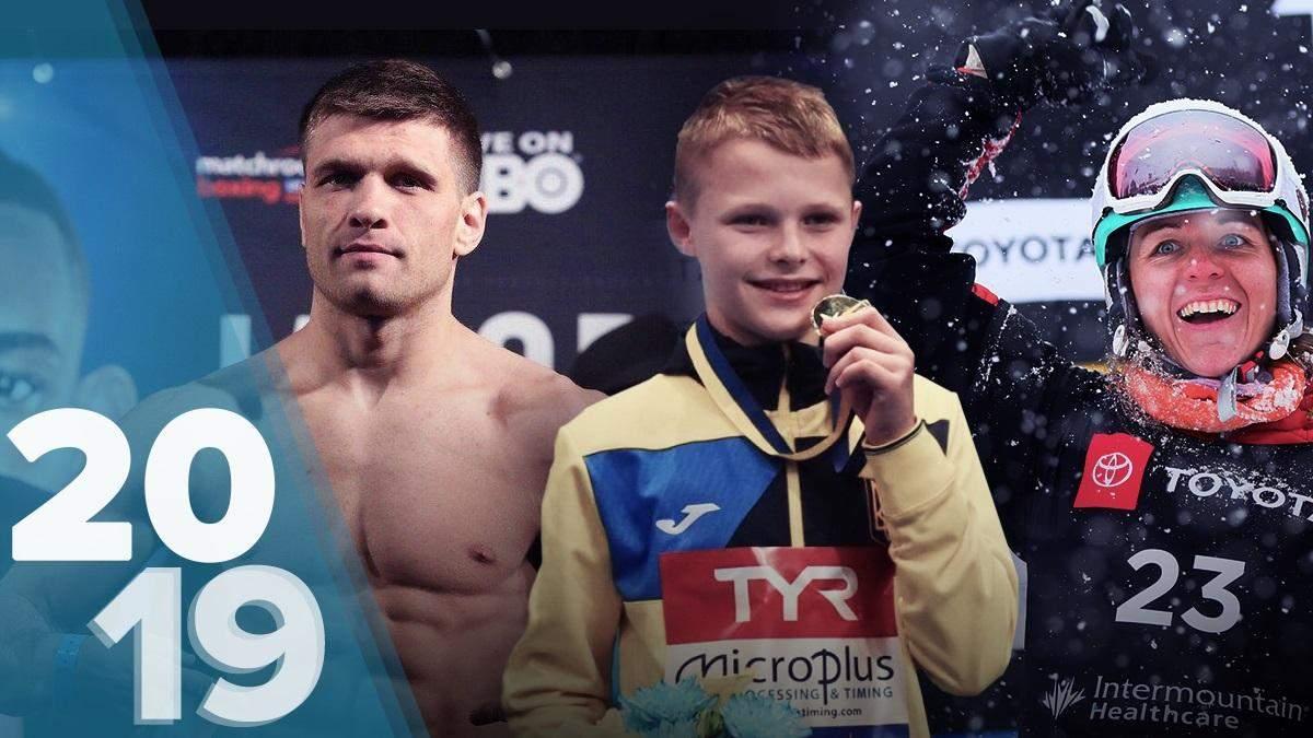 Спортивные победы 2019 – сборная по волейболу, Деревянченко