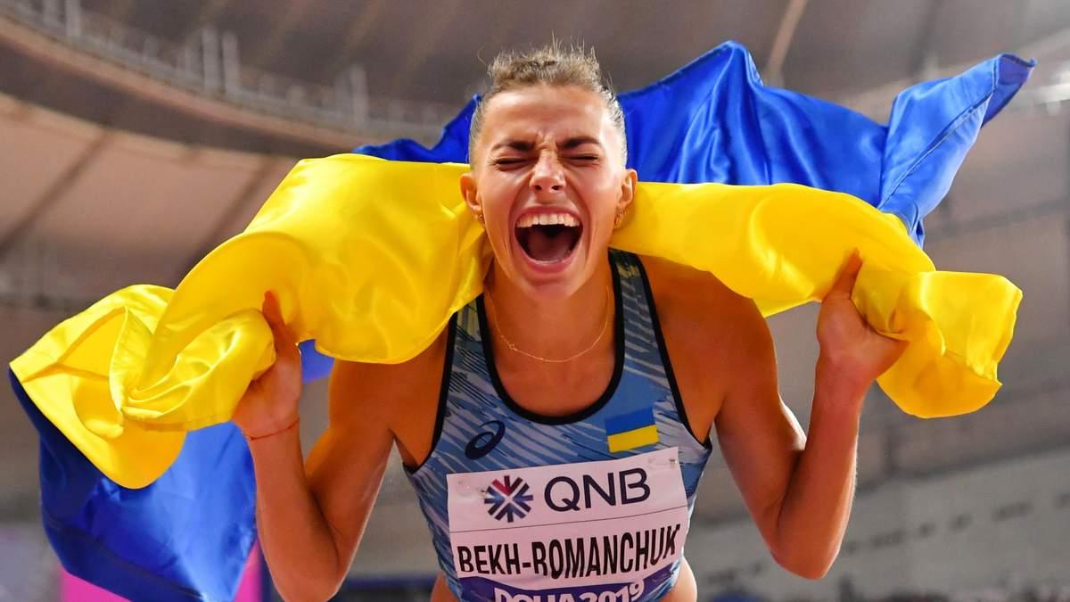 Марина Бех-Романчук: про харчування, забобони, хобі, готовність ризикувати, мрії та цілі