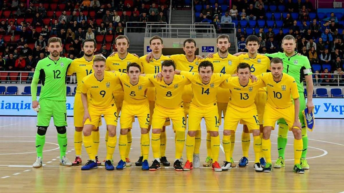 Збірна України з футзалу увійшла в топ-10 кращих команд Європи