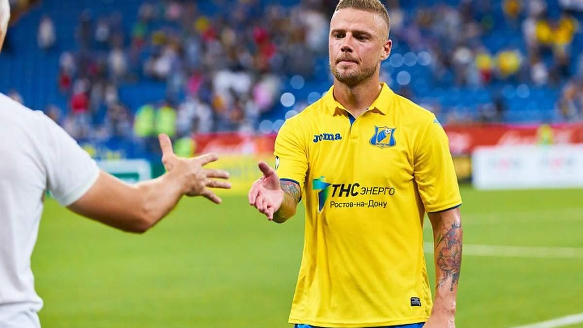 Російський клуб вигнав ісландського футболіста через алкоголізм – оновлено