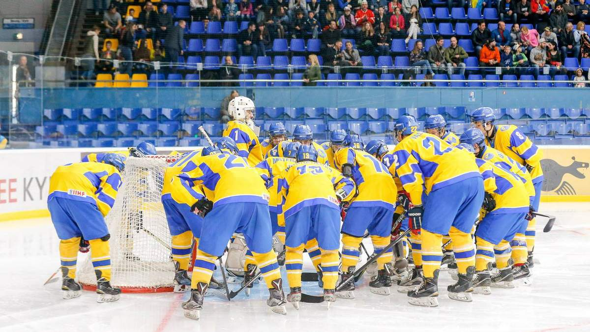 Сборная Украины по хоккею
