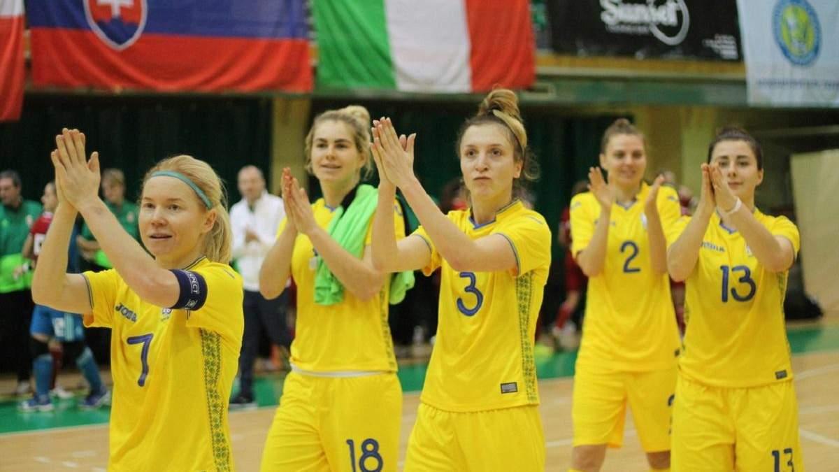 Футзалістки збірної України забили гол з неймовірної комбінації у матчі проти Фінляндії: відео