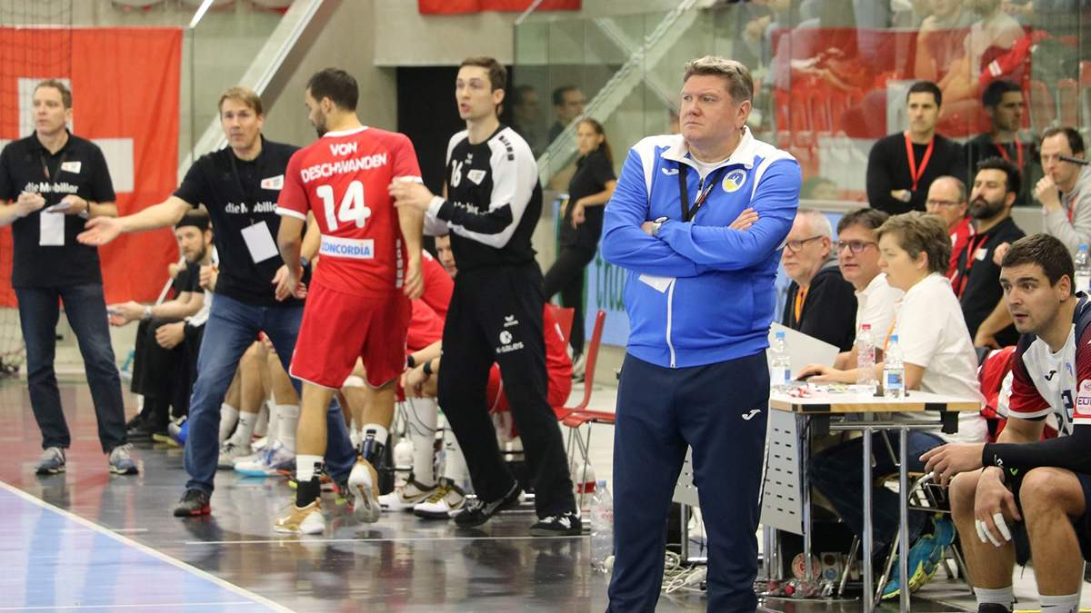 Збірна України залишилася без тренера після провального Євро-2020 з гандболу
