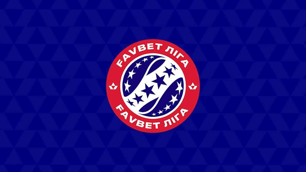 Утверждены даты и время первых официальных матчей УПЛ в 2020 году