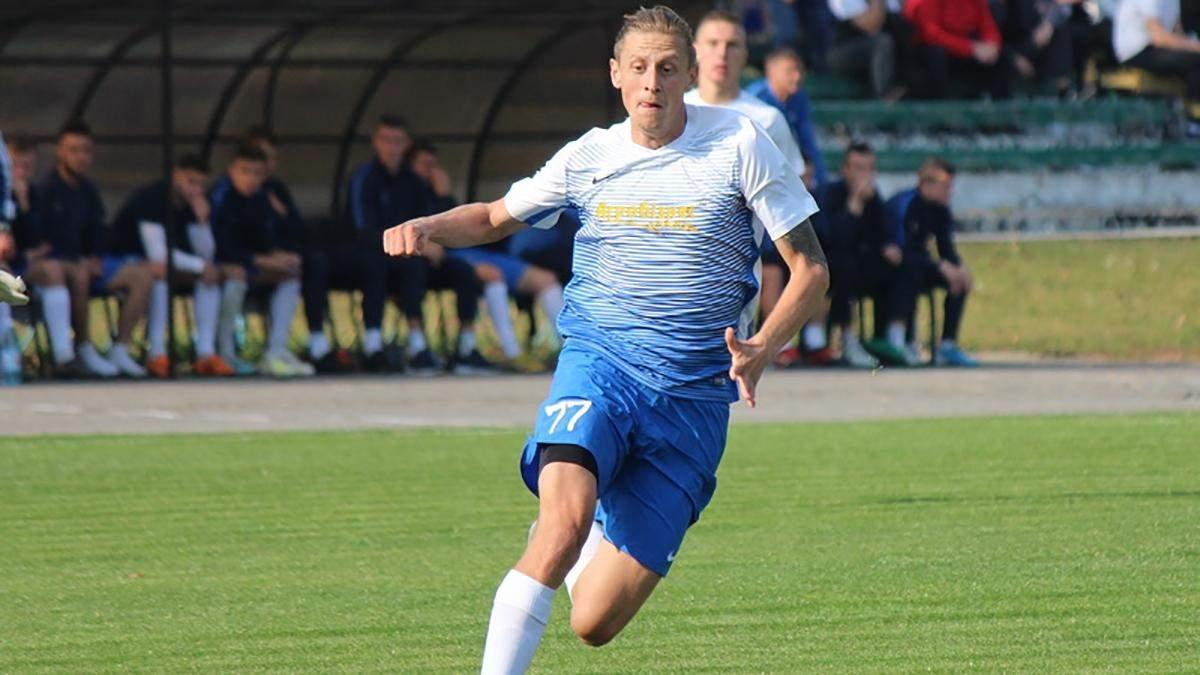 Український клуб розірвав угоду з футболістом після демонстративної подорожі до Росії