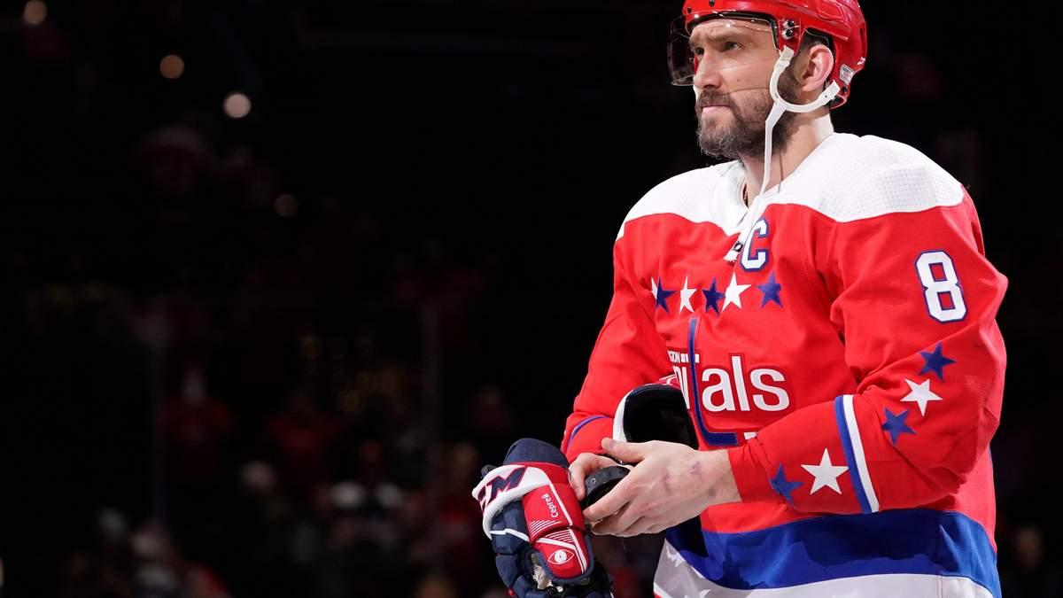 Американський хокеїст грубо розбив обличчя росіянину Овечкіну під час матчу – відео