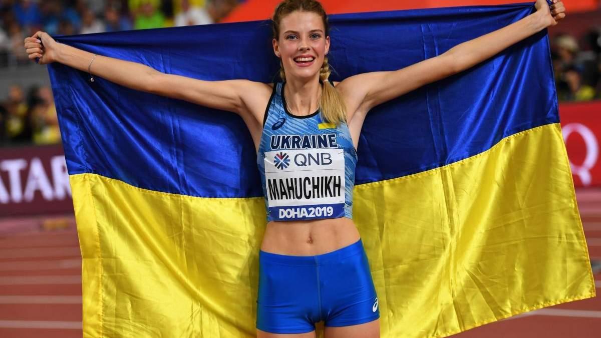 18-річна Магучіх зі світовим рекордом перемогла на Меморіалі Дем'янюка: відео