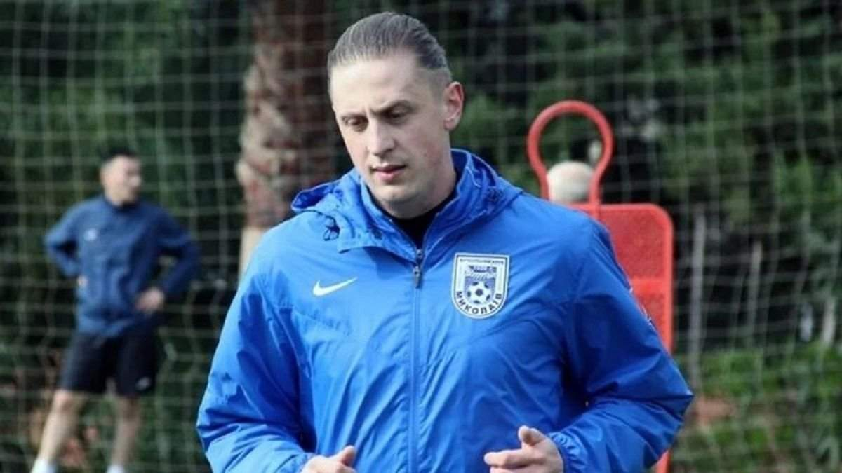 Футболіст, якого вигнали з клубу через поїздку до Росії, знайшов нову команду