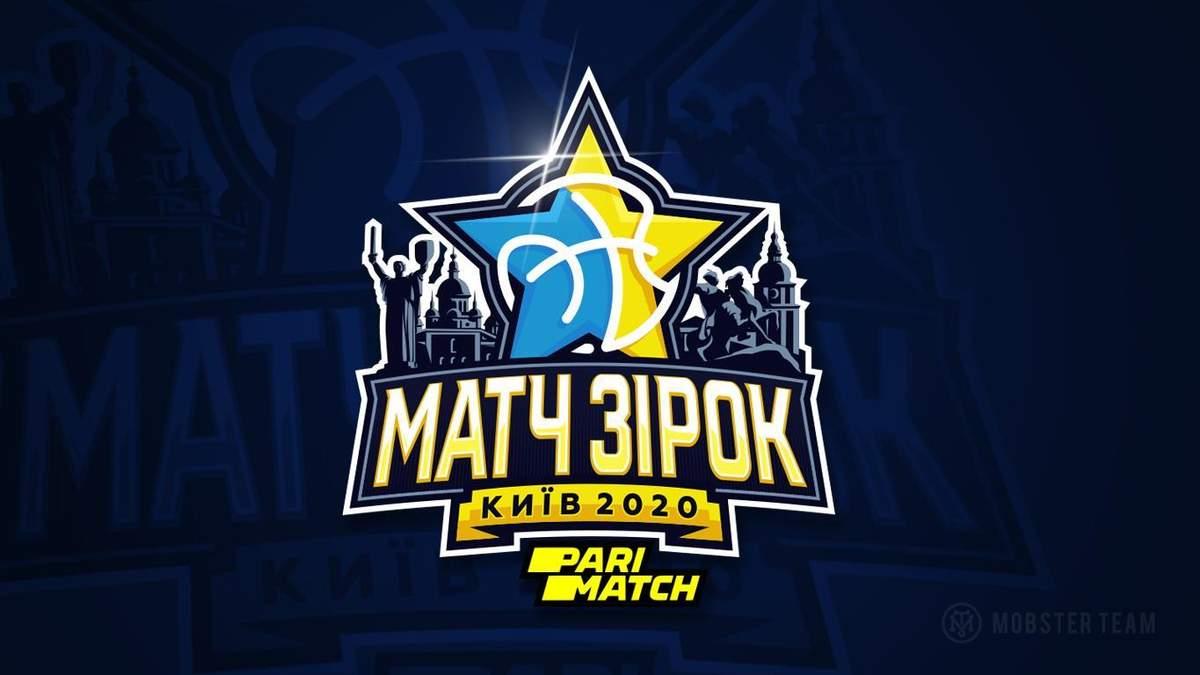 Матч зірок української Суперліги: визначено стартові п'ятірки команд