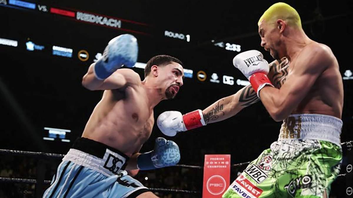 Украинский боксер Редкач проиграл в зрелищном поединке за право сразиться с чемпионом WBC