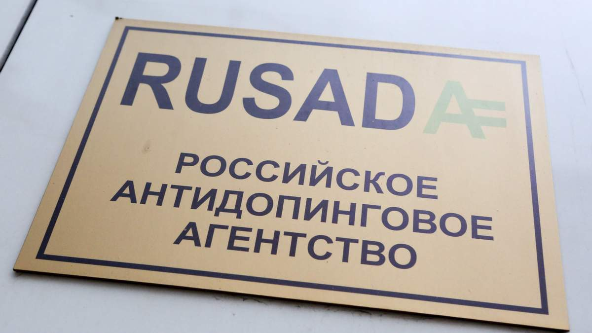 WADA обнаружила манипуляции с данными 145 из 298 спортсменов России