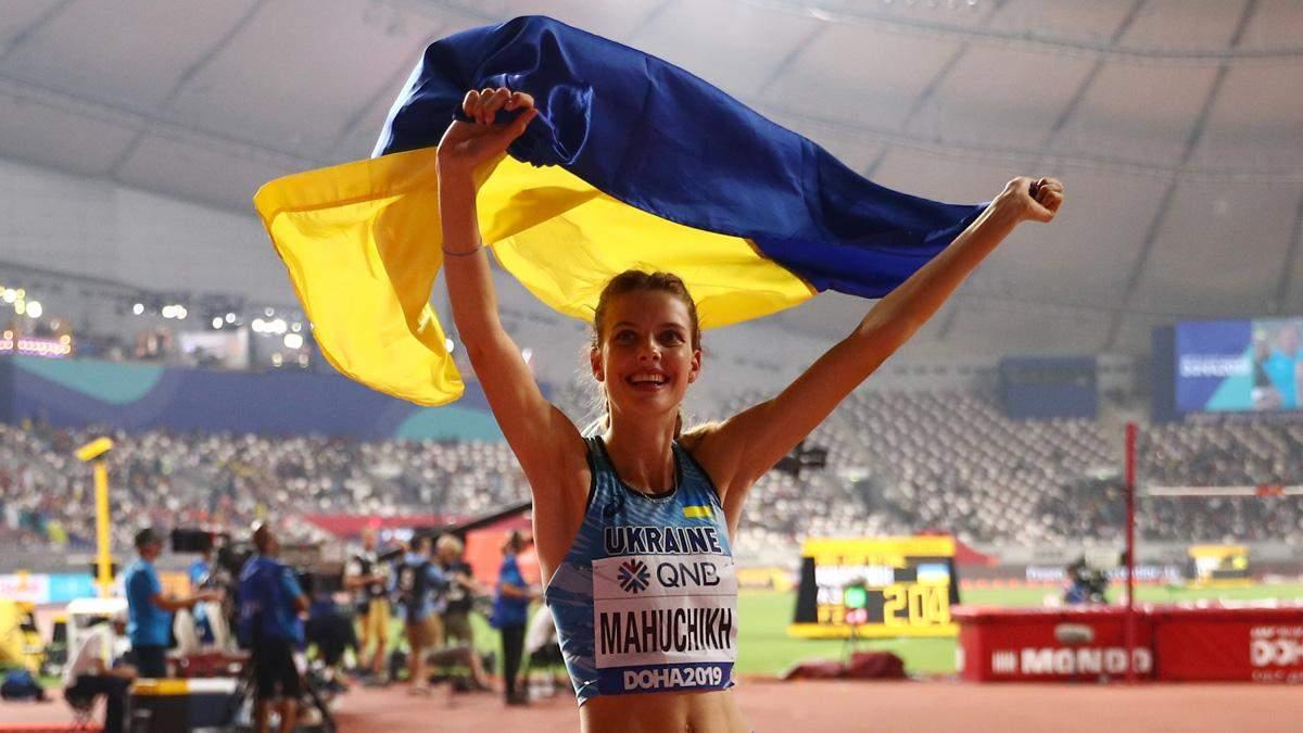 Новости спорта сегодня 31 января 2020 – новости спорта Украины и мира