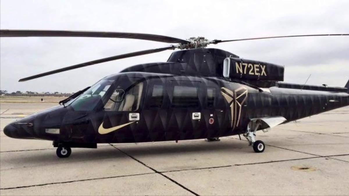 Вертоліт Браянта не володів необхідним сертифікатом на здійснення польотів у складних умовах