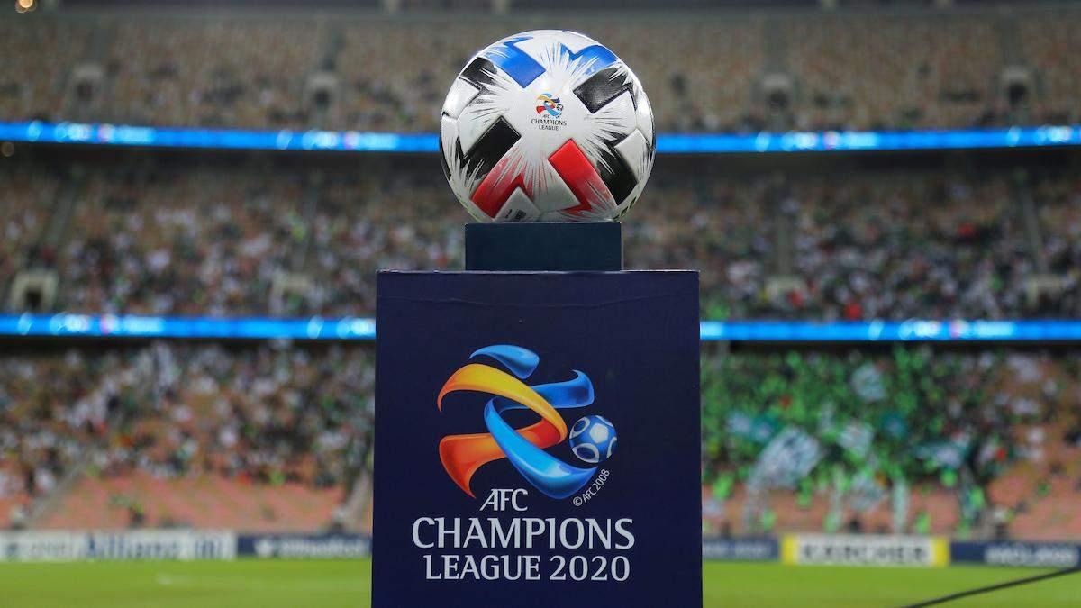 Матчі азійської Ліги чемпіонів під загрозою зриву