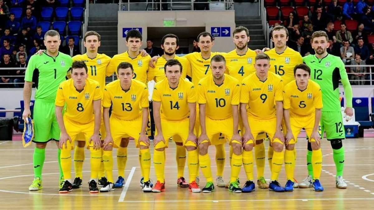 Сборная Украины по футзалу сыграла вничью с Францией в элит-раунде отбора на ЧМ-2020