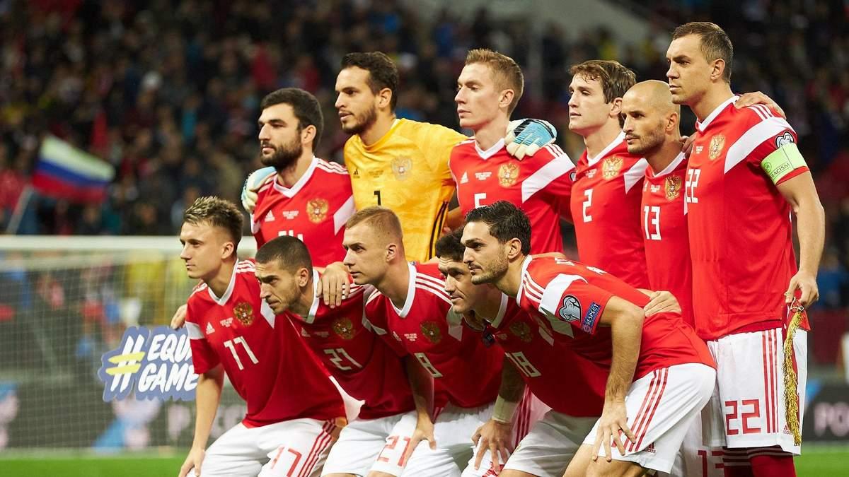 Росія не їде на ЧС 2022 – офіційне рішення WADA