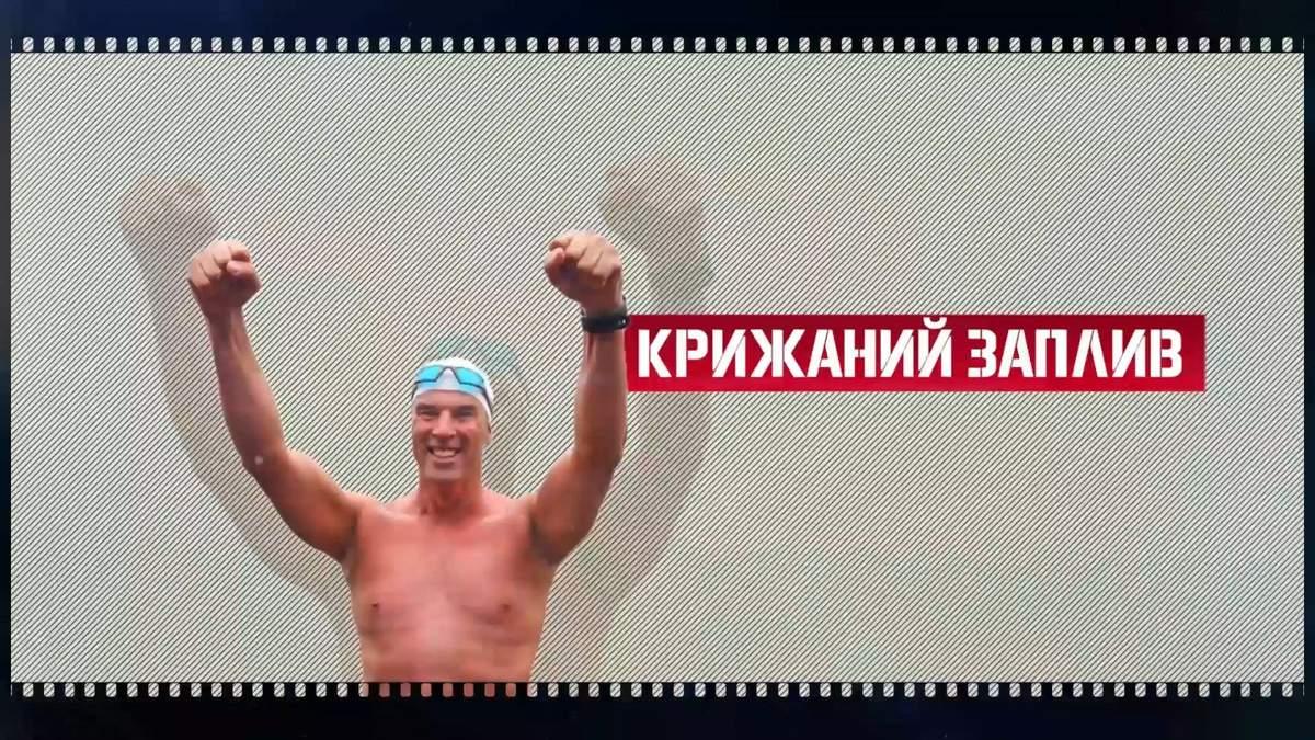 Крижаний плавець Льюїс П'ю