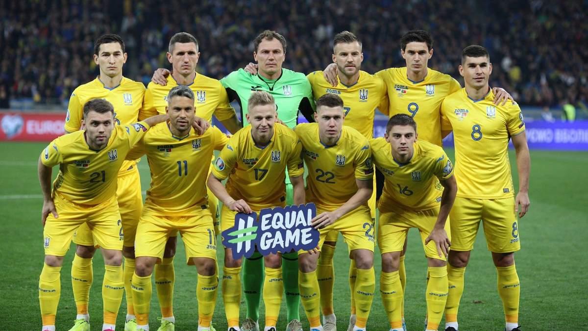 Харків, Київ та Львів приймуть матчі збірної України перед Євро-2020: дати та суперники