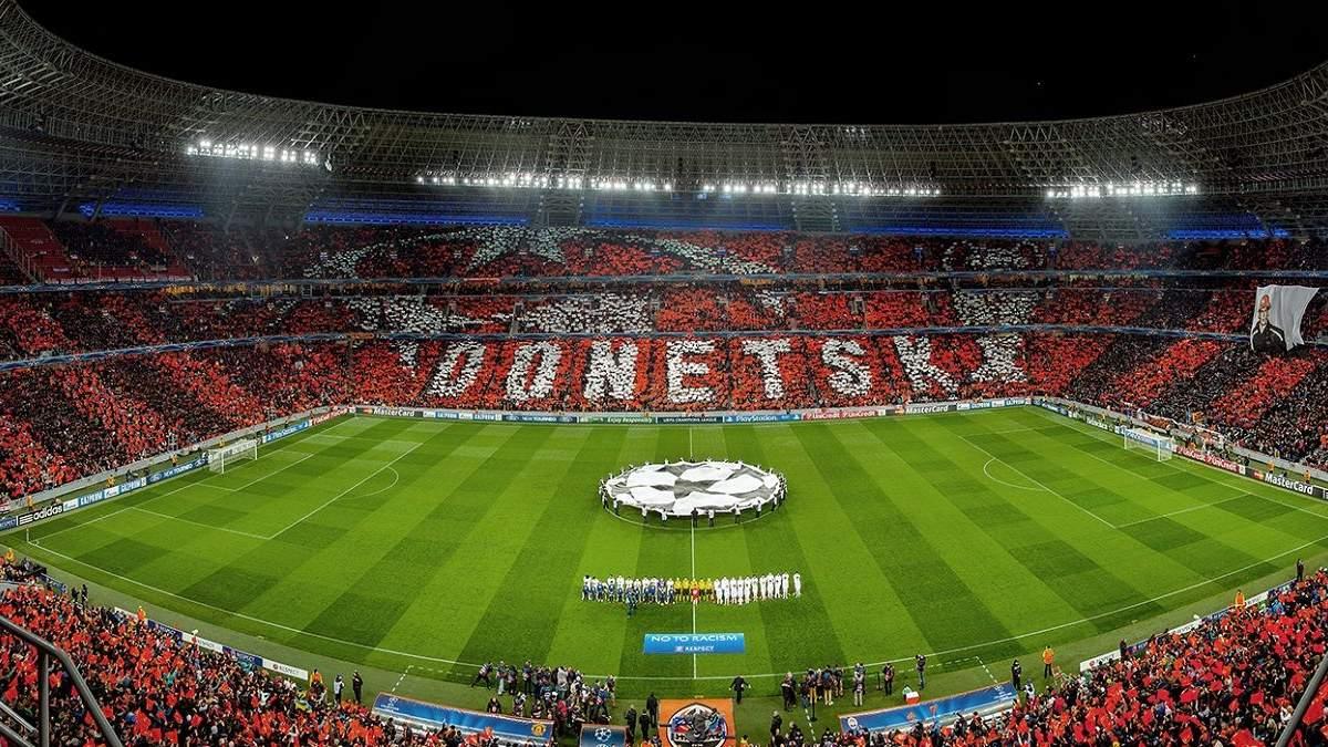 """""""Донбас Арена"""" посіла 23 місце у рейтингу найкращих стадіонів в історії Ліги чемпіонів"""