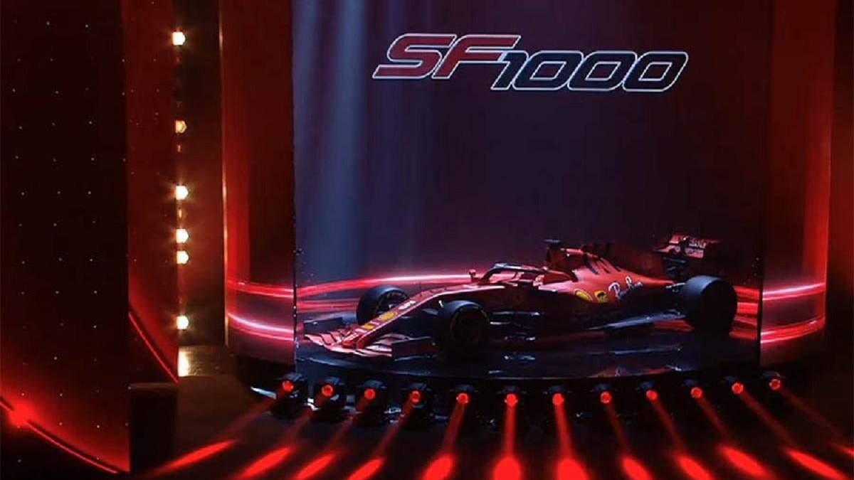 Болід Ferrari у 2020 році