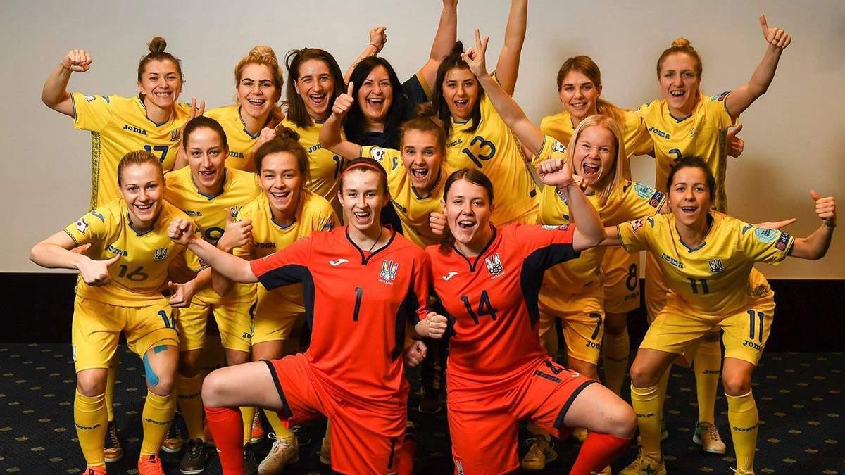 Україна дізналась своїх суперників у відборі на жіноче Євро-2021 з футзалу