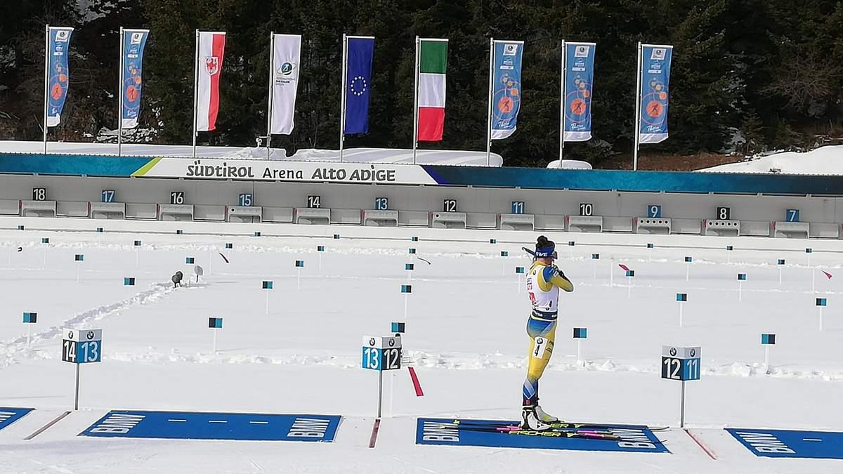 Чемпіонат світу з біатлону 2020