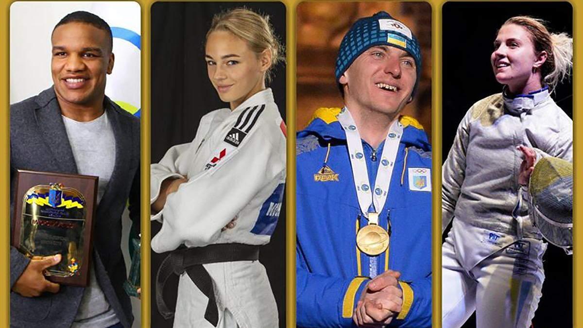 Беленюк, Білодід, Підручний і Харлан посперечаються за спортивного героя року