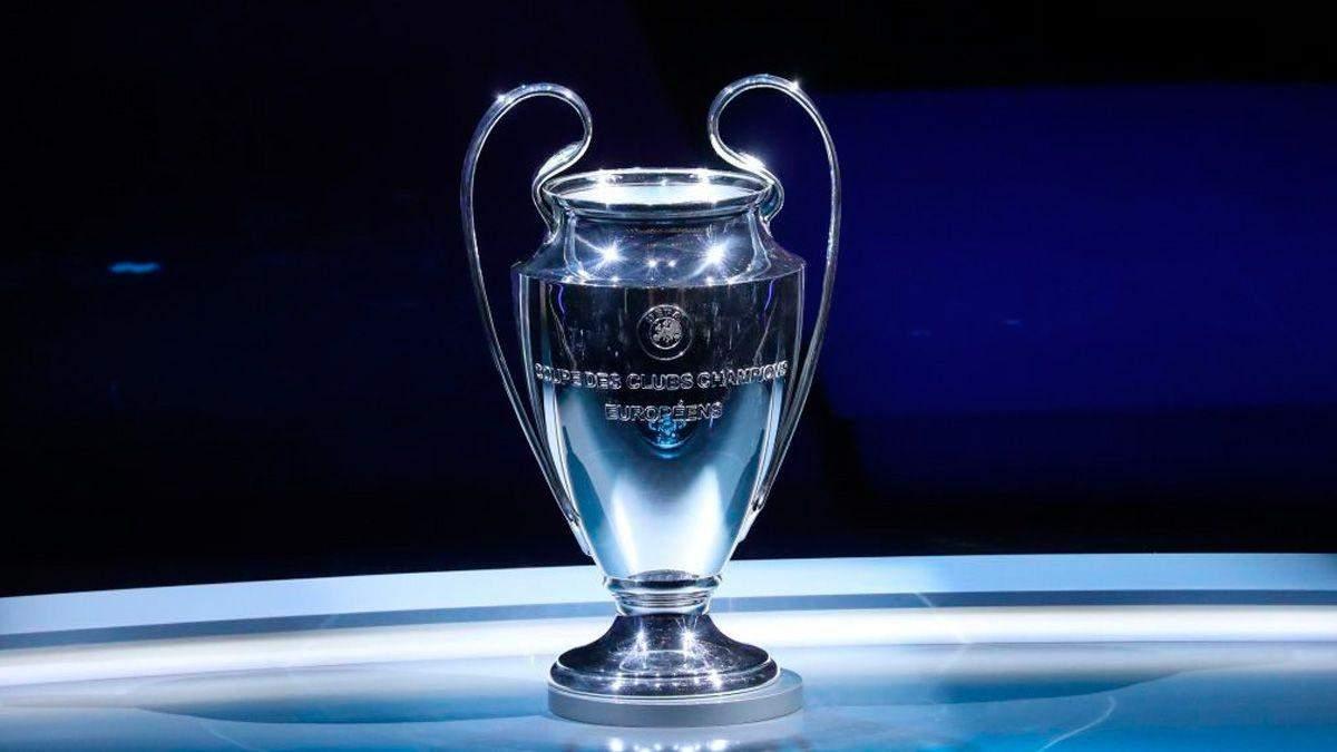 Ліга чемпіонів: чого очікувати від матчів 1/8 фіналу 18-19 лютого