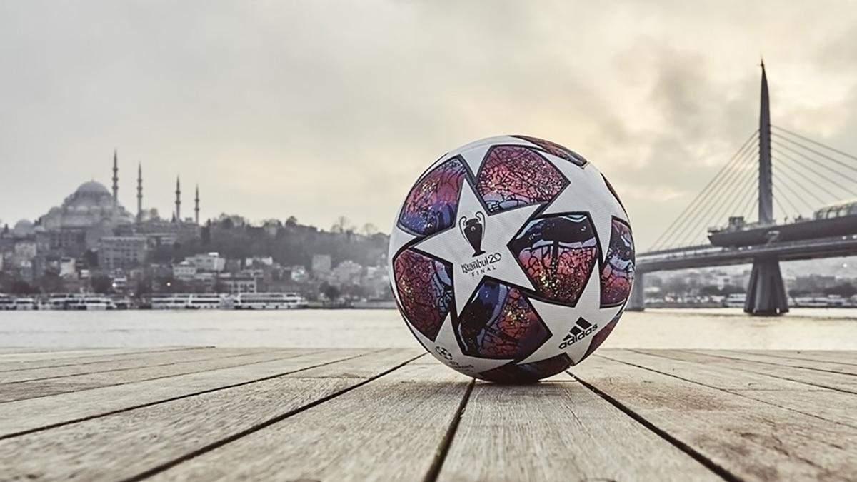 Представлено офіційний м'яч фіналу Ліги чемпіонів 2020: фото