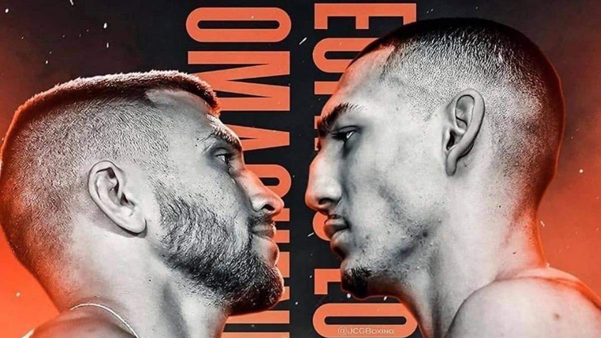 Ломаченко – Лопес: час, дата і місце бою за пояса WBC, WBA, WBO