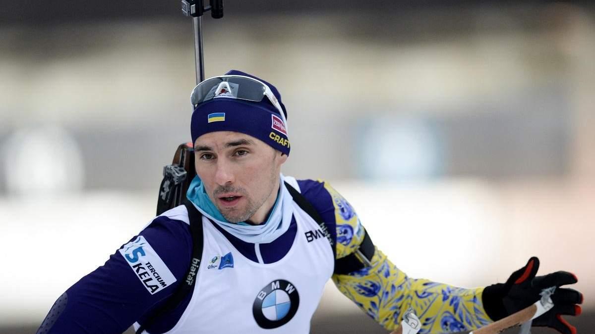 Українець Прима виступить замість росіянина Логінова у мас-старті на чемпіонаті світу з біатлону